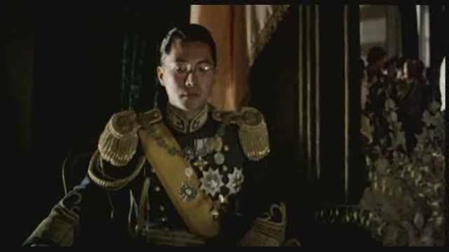 Der letzte Kaiser Video 3